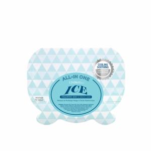 Альгинатная маска охлаждающая с гиалуроновой кислотой LINDSAY All-In One Modeling Mask Pouch Ice (Hyaluronic) 26 мл