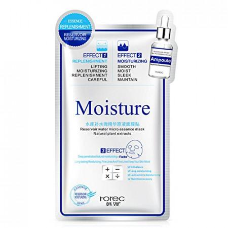 Интенсивно увлажняющая маска для лица с гиалуроновой кислотой Rorec Moisture