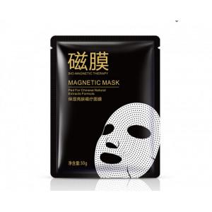 Омолаживающая тканевая маска для лица Магнитная с экстрактом розы Bioaqua Bio-magnetic Therapy Mask