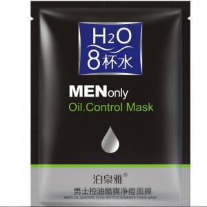 Маска для мужчин – контроль за жирной кожей Bioaqua H2O Men Only Oil Control Mask
