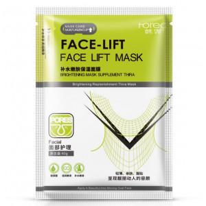 Маска для лица, шеи и ушей с лифтинг эффектом ROREC Face Lift