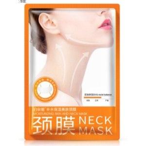 Маска-лифтинг для шеи с гиалуроновой кислотой и протеинами шелка - Bioaqua neck mask