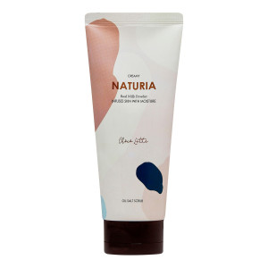 Скраб для тела Naturia Creamy Oil Salt Scrub Choco Latte