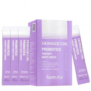 Антивозрастной крем в стиках с пробиотиками FarmStay Derma Cube Probiotics Therapy Cream 4 ml