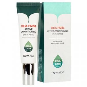 Восстанавливающий крем для кожи вокруг глаз FarmStay Cica Active Conditioning Eye Cream